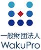 一般財団法人 WakuPro(ワクプロ)人材育成・支援活動