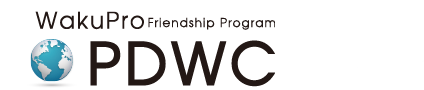 PDWC パーラメンタリーディベート世界交流大会
